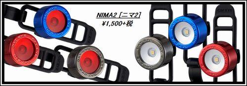 SL-LD135-F/R-NIMA2-ニマ2-a