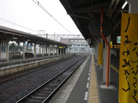 20141228shikoku_055.jpg