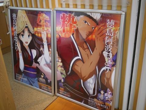 20141229shikoku_004.jpg