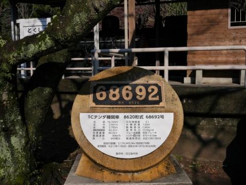 20141229shikoku_017.jpg