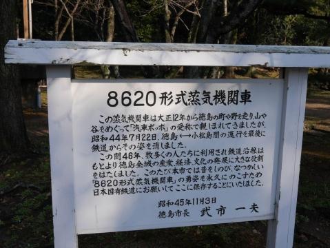 20141229shikoku_019.jpg