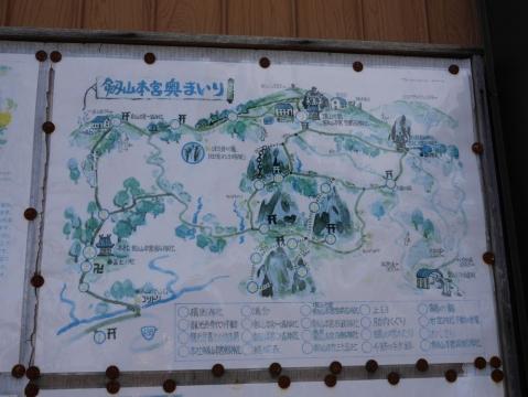 20141229shikoku_039.jpg
