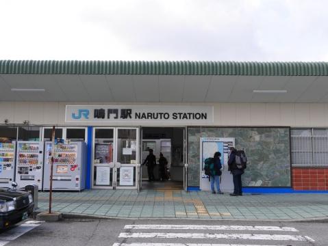 20141229shikoku_059.jpg