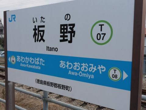 20141229shikoku_060.jpg