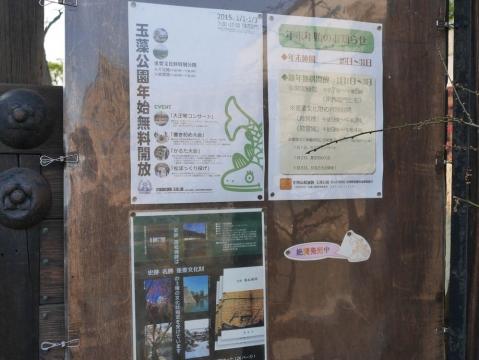 20141229shikoku_072.jpg