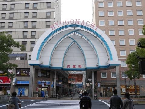 20141229shikoku_077.jpg