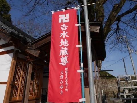 20150228himeji_043.jpg