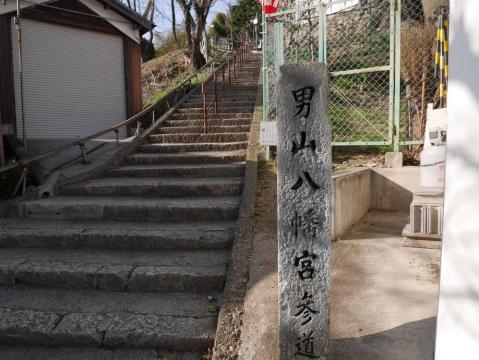 20150228himeji_044.jpg