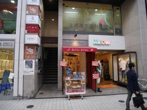 20150320kyusyu_009.jpg