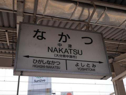 20150321kyusyu_009.jpg