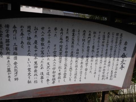 20150321kyusyu_024.jpg