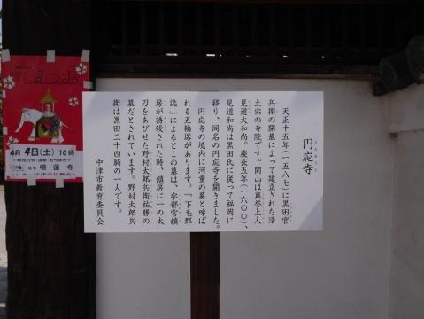 20150321kyusyu_027.jpg