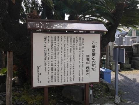 20150321kyusyu_031.jpg