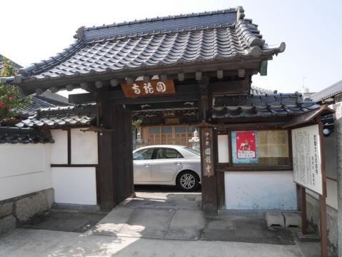20150321kyusyu_034.jpg