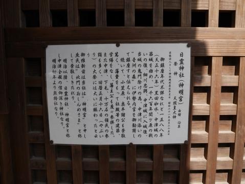 20150321kyusyu_041.jpg