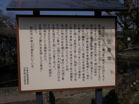 20150321kyusyu_068.jpg