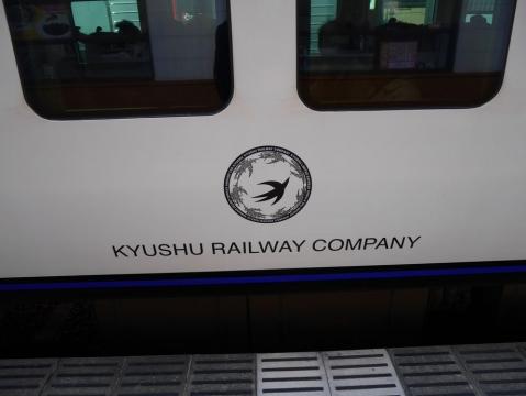 20150321kyusyu_077.jpg