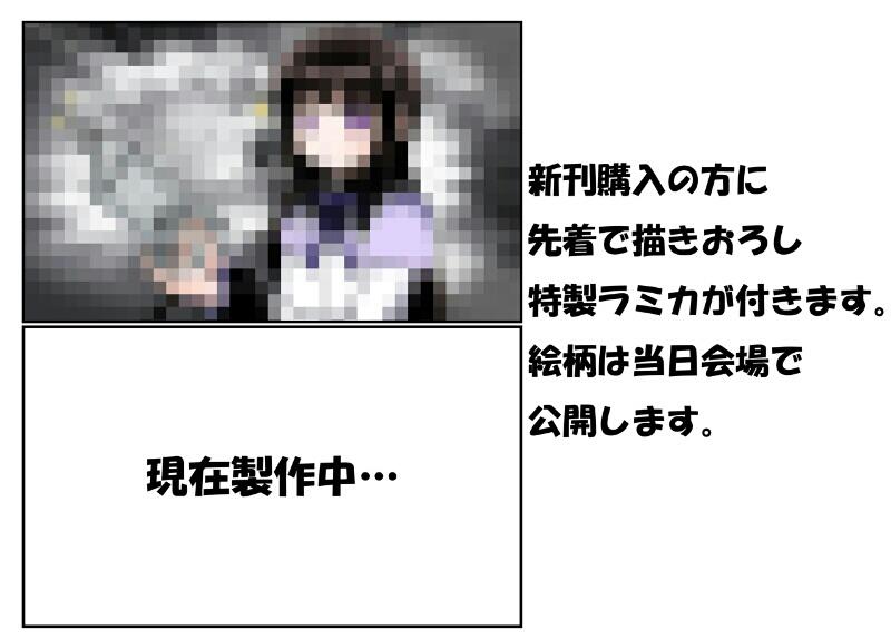 fc2_2014-12-23_13-24-00-769.jpg