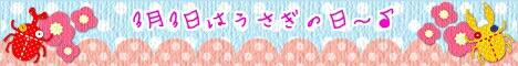 fc2_2015-02-22_20-42-47-464.jpg