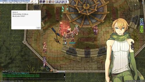 screenBreidablik009.jpg