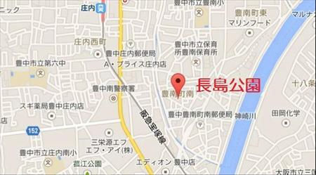 長島公園_R