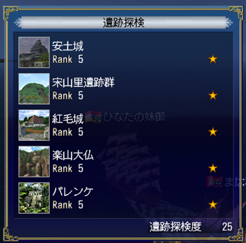 20150302155117b33.png