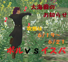 20150611022730246.png