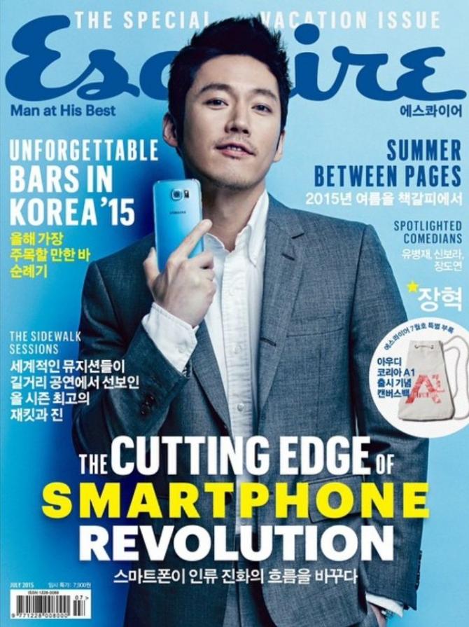 Esquire 장혁 チャンヒョク チャン・ヒョク janghyuk 张赫