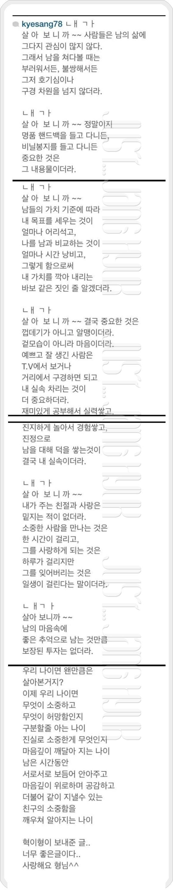 장혁 チャンヒョク チャン・ヒョク janghyuk 张赫 ユンゲサン