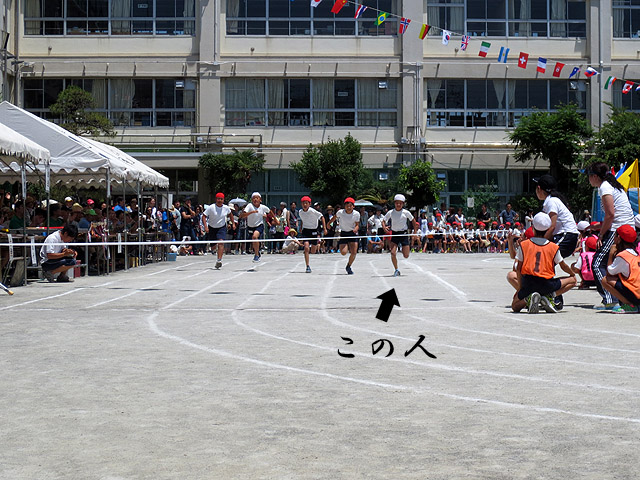 Athletic_meet_2015_06.jpg
