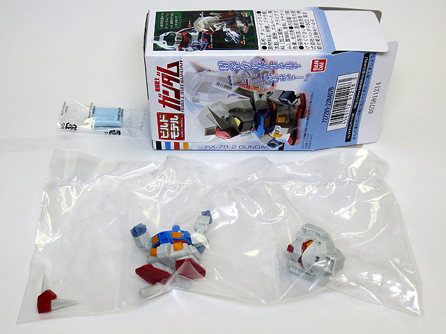 BUILD_MODEL_RX78_2_GUNDAM_06.jpg