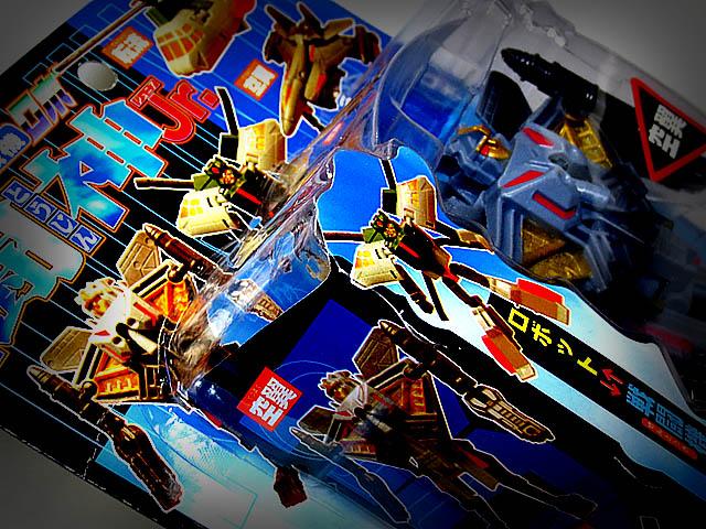 Change_Robot_TOUJIN_Jr_KUUYOKU_01.jpg