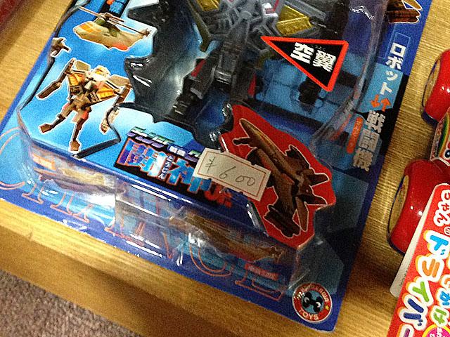 Change_Robot_TOUJIN_Jr_KUUYOKU_02.jpg