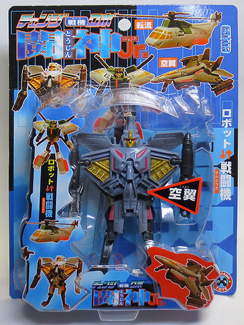 Change_Robot_TOUJIN_Jr_KUUYOKU_03.jpg