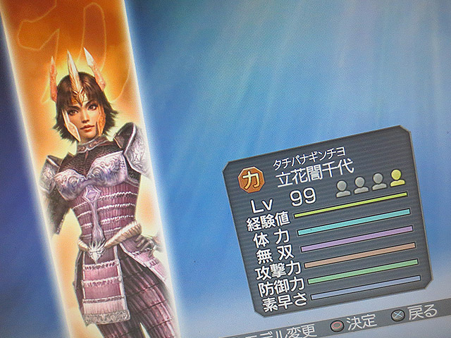 Clear_asahi_moraeru_12.jpg