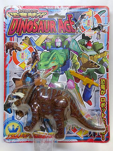 DINOSAUR_AGE_Triceratops_02.jpg