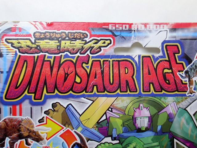 DINOSAUR_AGE_Triceratops_04.jpg