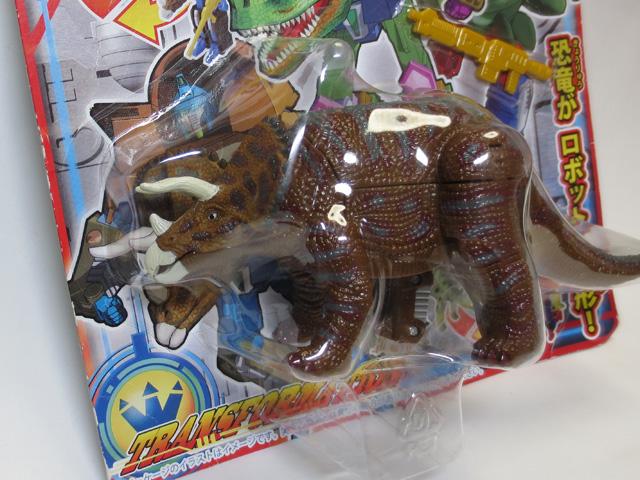 DINOSAUR_AGE_Triceratops_08.jpg