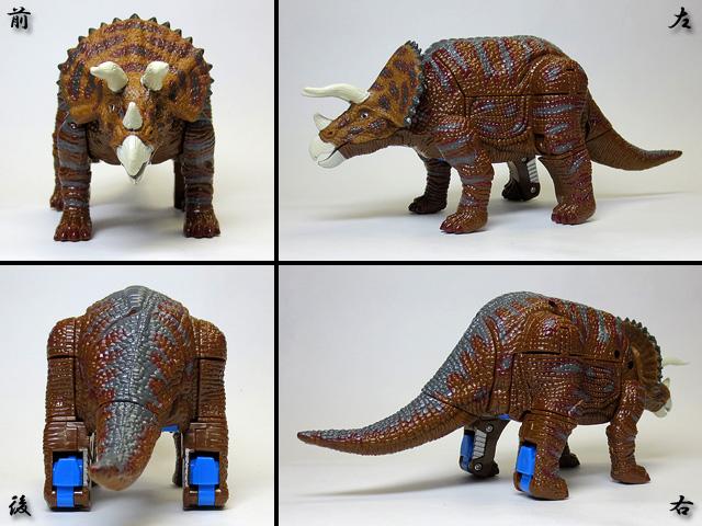 DINOSAUR_AGE_Triceratops_15.jpg