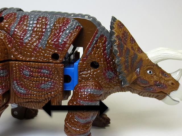 DINOSAUR_AGE_Triceratops_27.jpg
