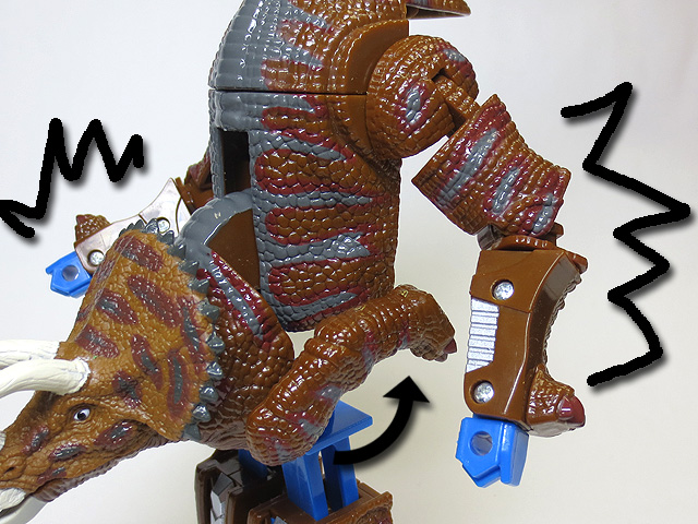DINOSAUR_AGE_Triceratops_32.jpg