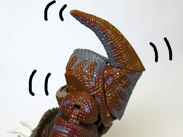 DINOSAUR_AGE_Triceratops_33.jpg