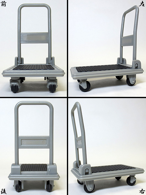 Folding_cart_and_Beer_cover_06.jpg