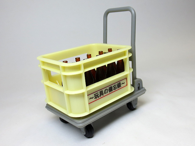 Folding_cart_and_Beer_cover_19.jpg