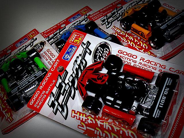 GOGO_RACING_CART_01.jpg