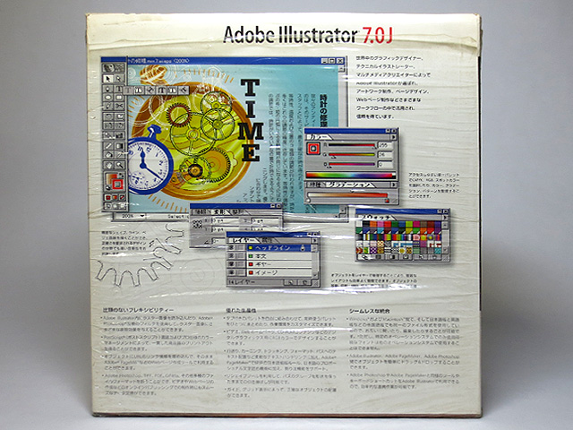 IAdobe_illustrator7J_03.jpg