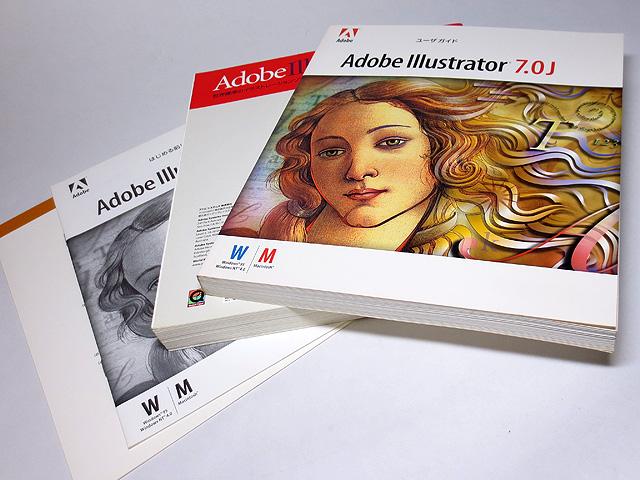 IAdobe_illustrator7J_06.jpg