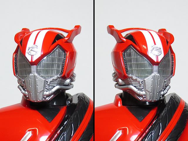 Mega_Light_KAMEN_RIDER_DRIVE_TS_32.jpg