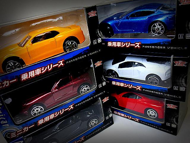 Narichikaya_passenger_vehicle_01.jpg