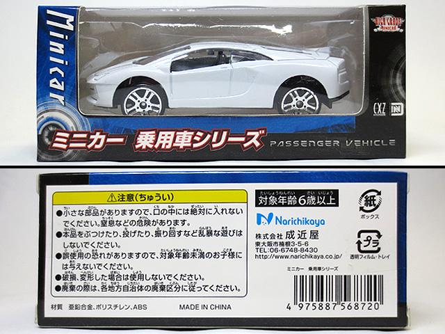 Narichikaya_passenger_vehicle_05.jpg
